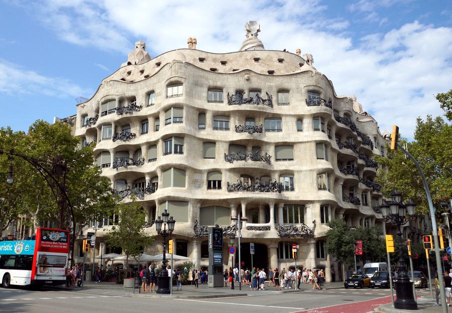 Rowerem po Barcelonie (część II)